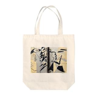 『エポック』 第4號(1923年1月)玉村善之助 カバーデザイン トートバッグ