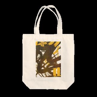變電社の『エポック』 第2號(1922年11月)玉村善之助 カバーデザイン Tote bags