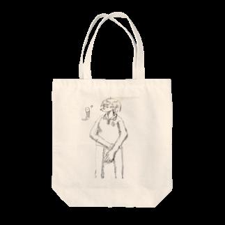 えものいたわりを求める僕の彼女は Tote bags