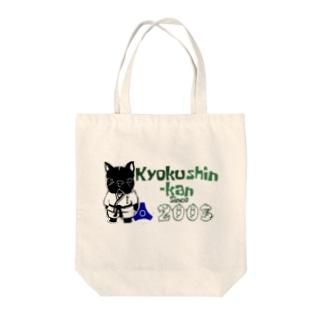 【極真館】イラスト Tote bags