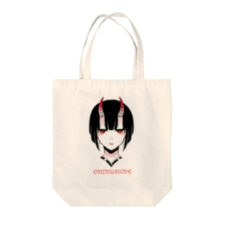 鬼娘 Tote bags