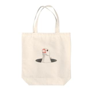 ひょっこり白文鳥 Tote bags