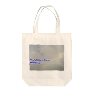 チャンスキャッチャーnoteチームのグッズ Tote bags