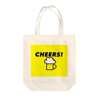 乾杯 Tote bags