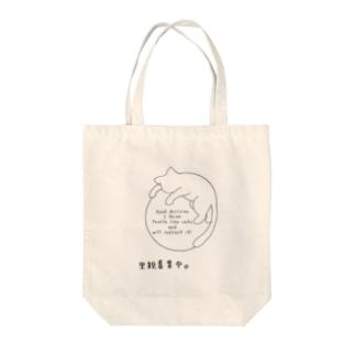 【今でしょッ!!】ねこエコバッグ Tote bags