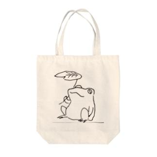 ひとやすみかえる Tote bags