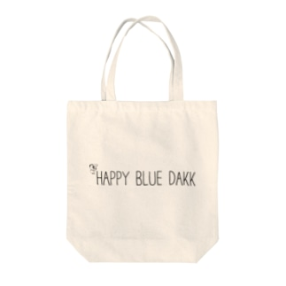 simple is best DAKK Tote bags