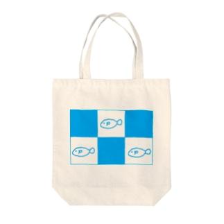 さんびきのおさかな Tote bags