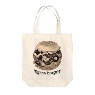 burgerシリーズ【宇宙バーガー】 Tote bags