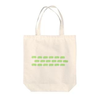 ぬのちゃんズ_豆ちゃん兄弟 Tote bags