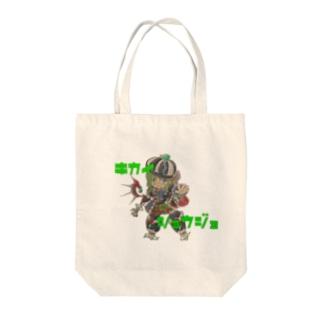 キカイショウジョ1 Tote bags