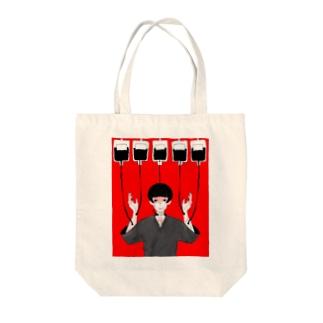 輸血パックと僕 Tote bags