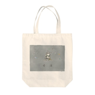 アポロ離陸スケッチ Tote bags