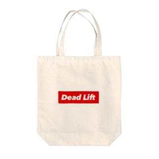 デッドリフトが好きなあなたへ Tote bags