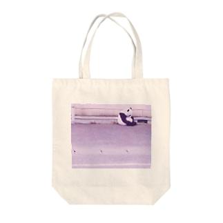 忘れないで。 Tote bags