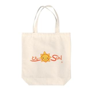ともSUN ロゴ Tote bags