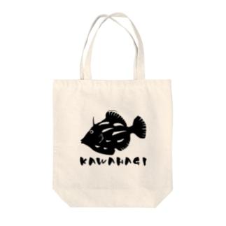 カワハギ Tote bags