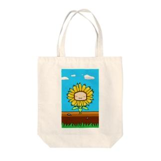 ひまわりーん Tote bags