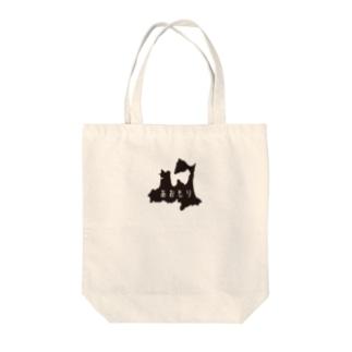 あおもり Tote bags