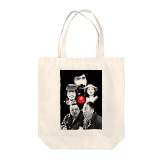 愛しあってる会(仮)特集2016上映記念 Tote bags