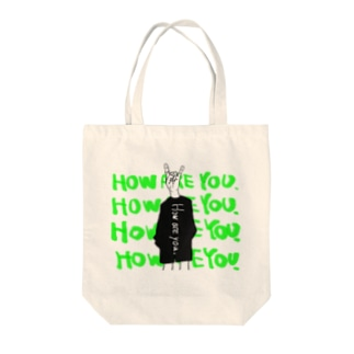 HOW ARE YOU. Tote bags