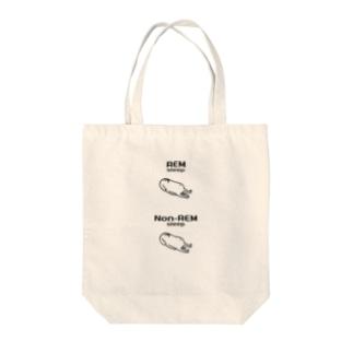 レム睡眠とノンレム睡眠 Tote bags