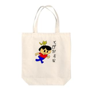 トビダスナ № 003 Tote bags