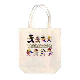トビダスナ № 006 Tote bags