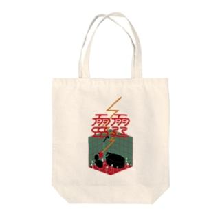 雷霆 Tote bags