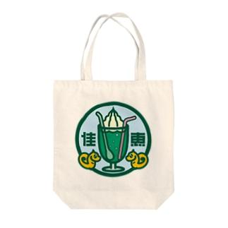 パ紋No.2718 佳恵 Tote bags