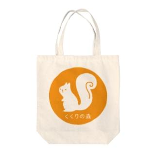 ロゴアイテム Tote bags