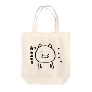 にゃんこ系 Tote bags