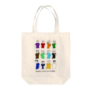 SHIMAQLO Tote bags