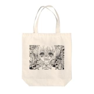 狂愛少女・モノクロ Tote bags