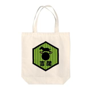 パ紋No.2720 吉茂 Tote bags