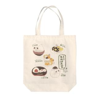 和菓子処 れおぱあ堂 Tote bags