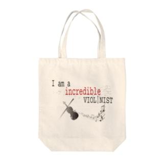 インクレディブル ヴァイオリニスト Tote bags
