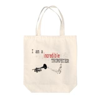 インクレディブル トランペッター Tote bags