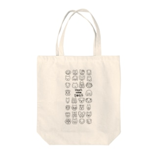 Heart nose DOGS(縦長) Tote bags