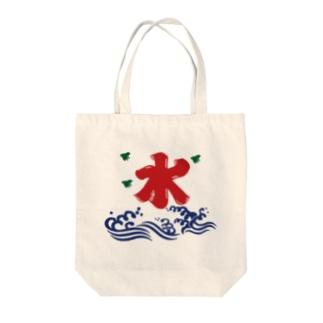氷解の水(赤) Tote bags