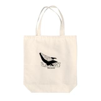ロゴデザイン Tote bags