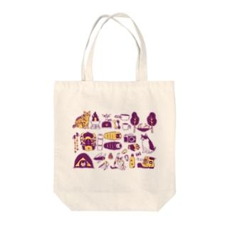 喫茶こぐまやのcamp cats 紫 Tote bags