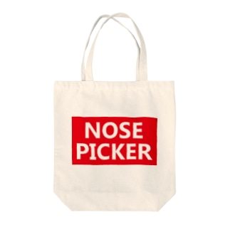 Nose Picker Tote bags