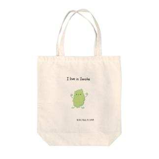 いわてっち Tote bags