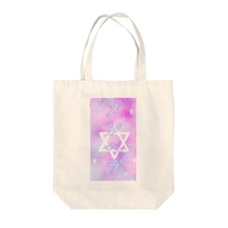 メンヘラ Tote bags