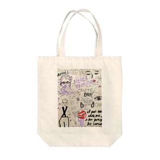 good people Tote bags