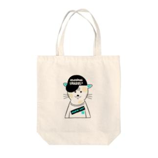 Meowcatgreen Tote bags