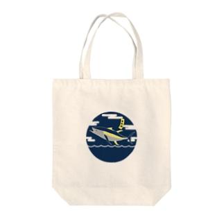 Yellow Fin Tuna. Tote bags