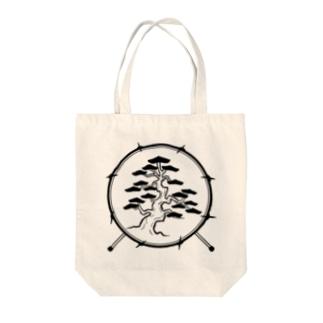 松ドラム(黒マーク) Tote bags