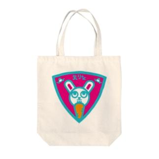 パ紋No.2727 えりな Tote bags